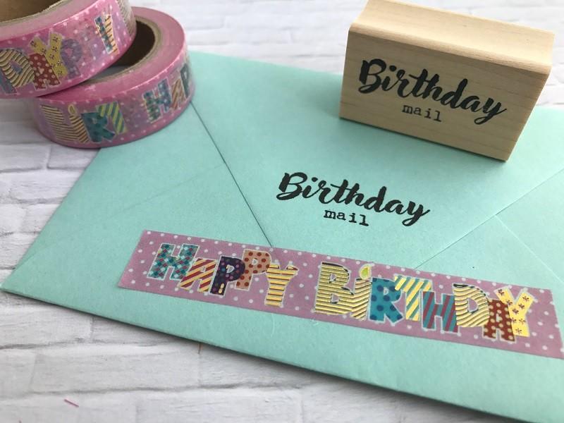 Happy Birthday Washi Tape