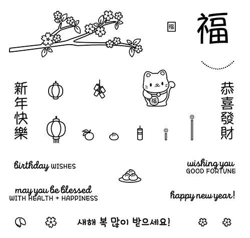 Mama Elephant Lunar Extras Clear Stamp Set