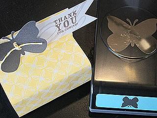 Large Butterfly Punch Punch (ek)