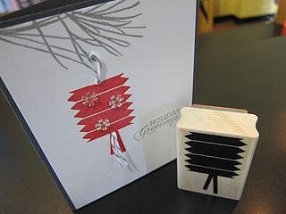 Savvy Lantern Stamp