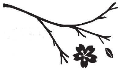 Savvy Cherry Blossom Branch with Leaf and Flower (1584j)