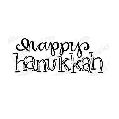 Happy Hanukkah rubber stamp IOC19867