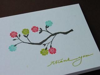 Floral Branch